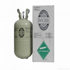 Refrigerant gas R406a with high purity and best price
