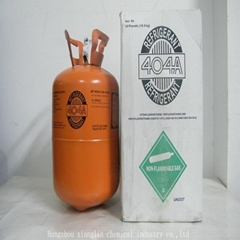 Refrigerant gas R404a with high purity and best price