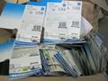 纸箱,纸盒,彩盒,彩卡,啤盒,说明书等纸制品。 3