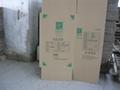 纸箱,纸盒,彩盒,彩卡,啤盒,说明书等纸制品。 5