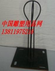 頭像架TXJ-001