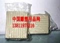 油泥DSYN-001 1