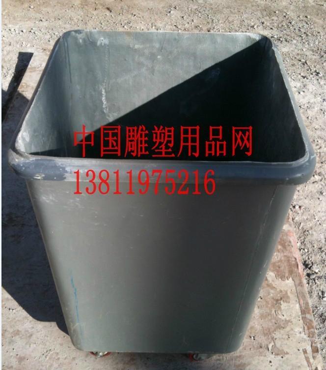 儲泥桶CNT-001 1