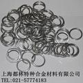 银焊环 3