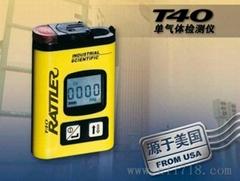 英思科T40氣體檢測儀