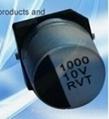 工業控制專用貼片鋁電解電容