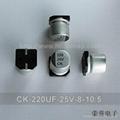 貼片鋁電解電容220UF25V