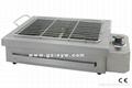 Electric Barbecue Oven EB-210 1