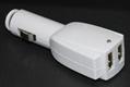 Rocket 0.5A/1A/2A 12-24V Dual USB Car Charger  2