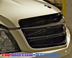 W204 C63 Carbon Fiber Grilles TMS Style- TMS Exclusive Style