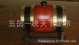 五岳一统木酒桶 2