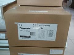 Panasonic ET-LAD60AW Projector Lamp