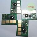 联想3900芯片 3