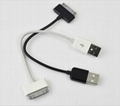 UC0005 USB cable for iphone,ipad