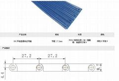 节距12.7塑料网带