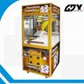 High quality magic key prize machine
