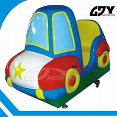 Arcade amusement kiddie ride