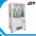 Prize gift game machine/key point claw