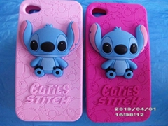 silica cell phone cover