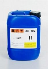 西潤水性印花交聯劑