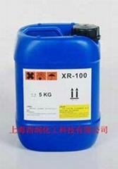 牛仔漿固化劑XR西潤