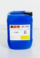 氮丙啶封闭异氰酸酯交联剂