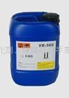 有機硅皮革交聯劑 1