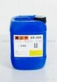 封閉型異氰酸根固化劑
