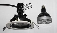 嵌入式天花燈35W大功率