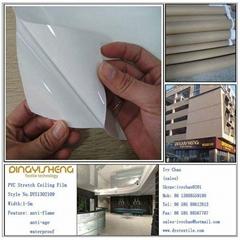 Pong PVC Stretch Ceiling Film