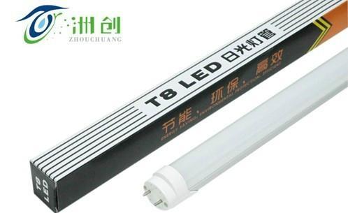 led燈管高亮無眩光壽命長 1