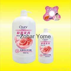 sales promotion OARY   perfume shower gel 2kg