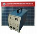 100w家用太陽能發電系統