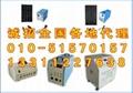 300W太陽能發電系統