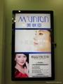 32寸壁挂式广告机