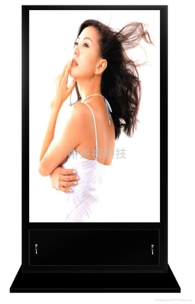 65寸立式苹果广告机 2