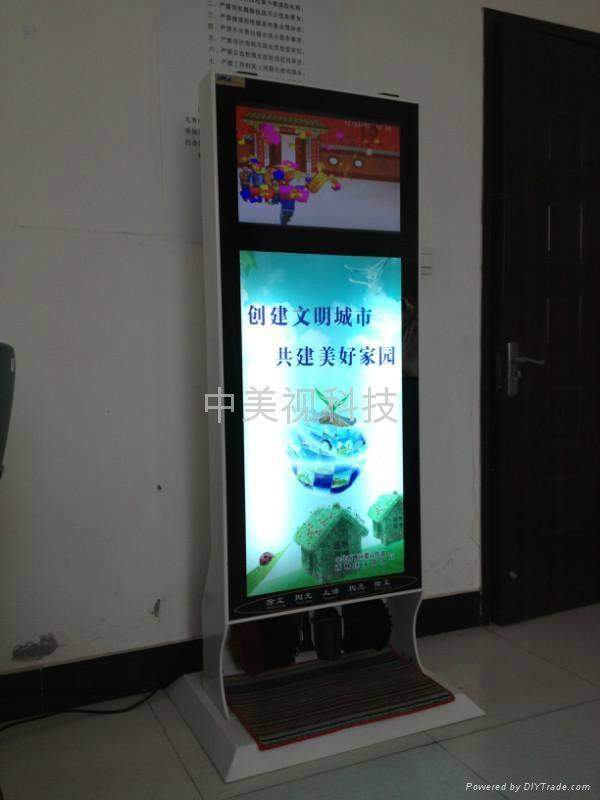 65寸立式苹果广告机 3
