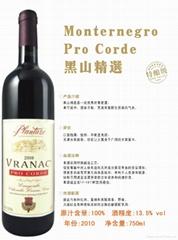 佩勒迪斯威爾娜精選紅葡萄酒