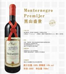 佩勒迪斯總理紅葡萄酒