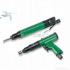意大利Fiam气动工具