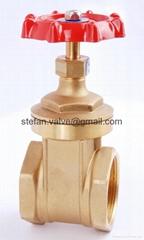 gate valve brass