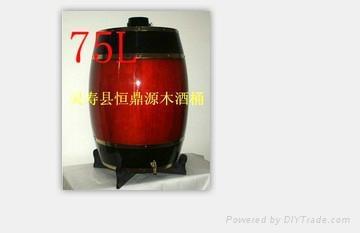 石家庄五岳一统木酒桶、装饰木酒桶 1