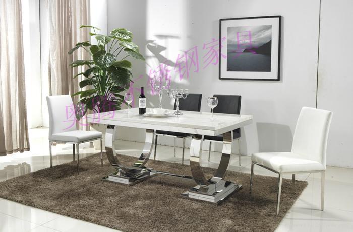 奧騰不鏽鋼傢具T1809餐桌 1