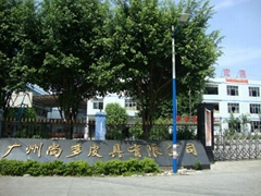Guangzhou shangduo leather co., LTD