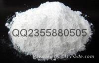 3,4,5-三甲氧基肉桂酸