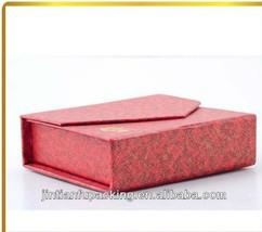 2013new design Double open gift packaging boxes 1