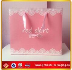 paper bag supplier