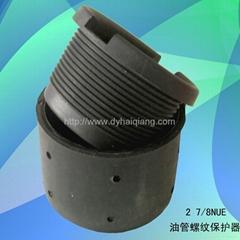 油管螺紋保護器