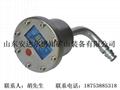 YHY-60(C)矿用本安型数