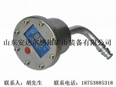 YHY-60(C)礦用本安型數字壓力計